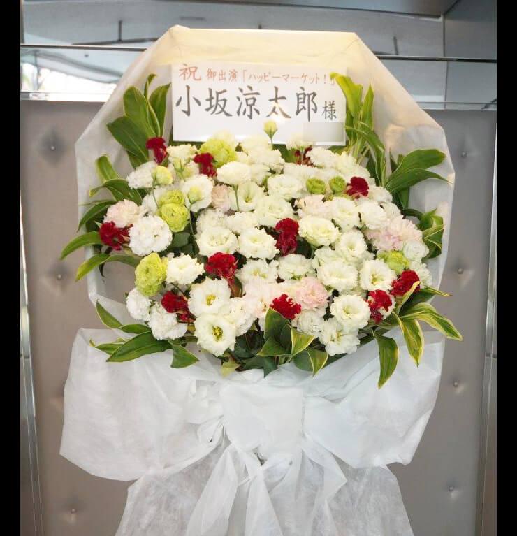 舞台出演祝い花束風スタンド花