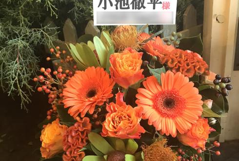 ミュージカル出演祝い花