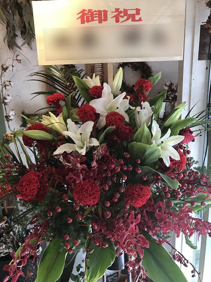 個展開催祝いスタンド花