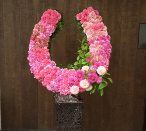誕生日祝い蹄鉄型ワイヤースタンド花