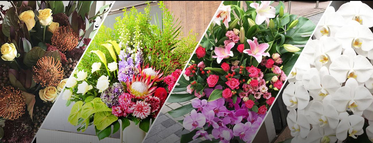 新橋演舞場に贈る花