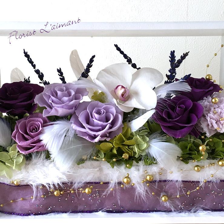 三浦祥朗様のイベント公演祝い花