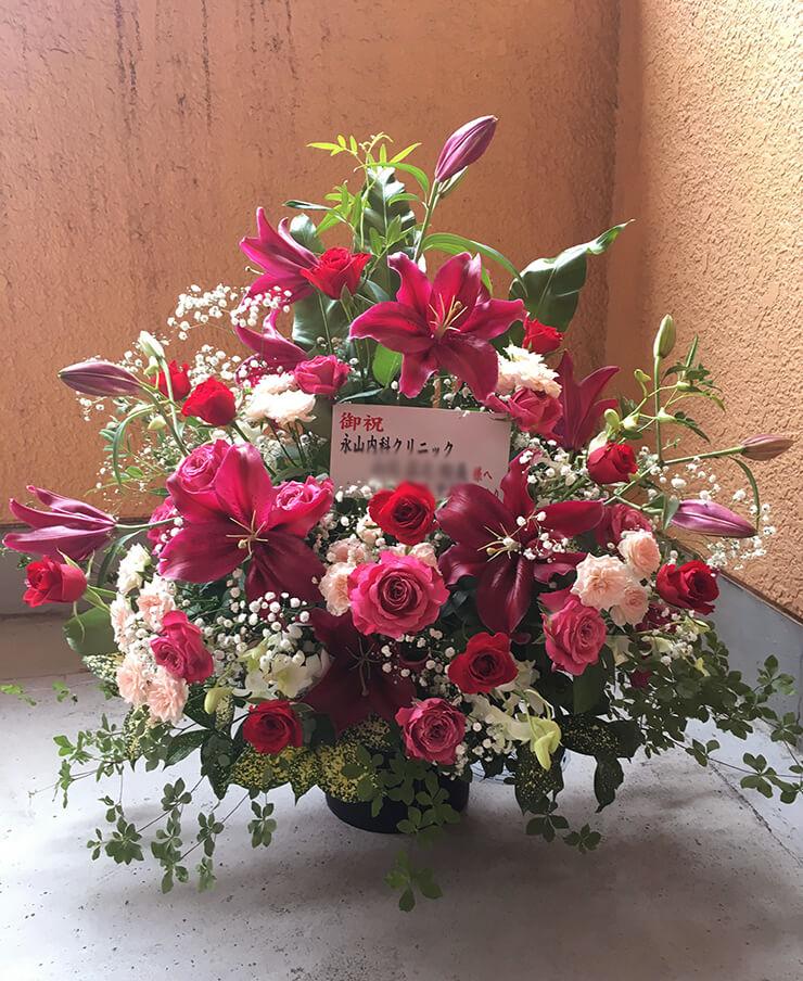 多摩市 永山内科クリニック様の開院祝い花
