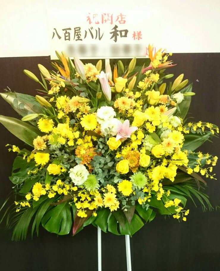 練馬開店祝いスタンド花