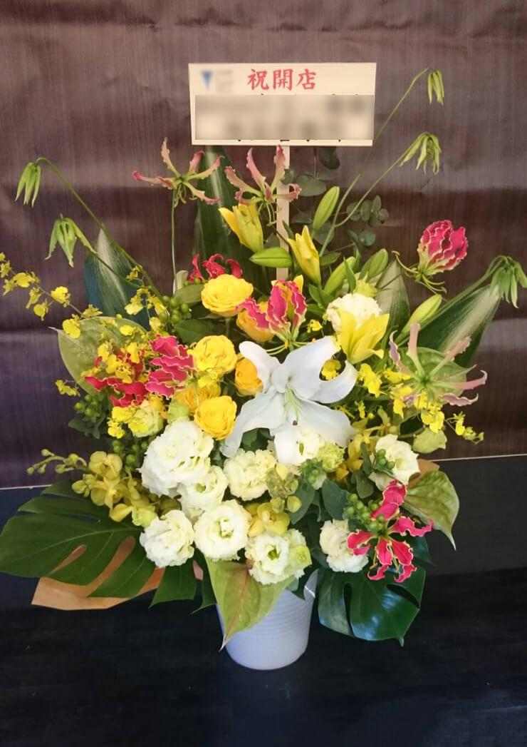 荻窪開店祝い花