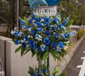 EMPiRE YU-Ki様のライブ公演祝い&生誕祭祝いスタンド花