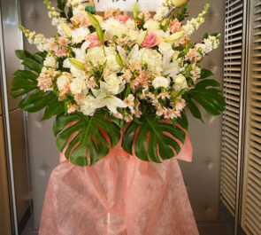 スペース・ゼロ 平牧仁様の主演舞台公演祝いスタンド花