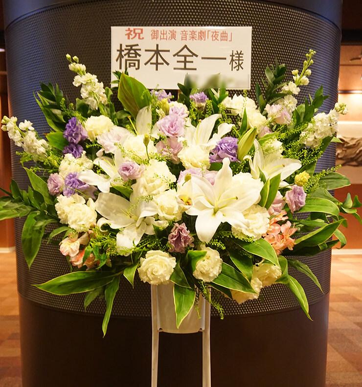 プレイハウス 橋本全一様の音楽劇出演祝いスタンド花
