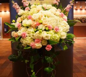 東京芸術劇場橋本全一様舞台スタンド花