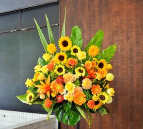 西麻布開店祝いスタンド花