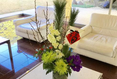 正月飾り花