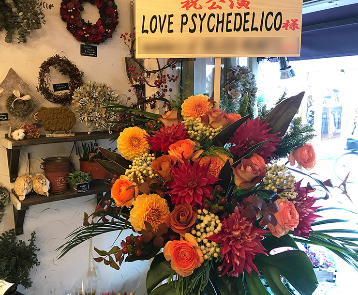 LOVE PSYCHEDELICO様ライブスタンド花
