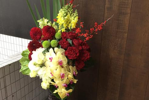 移転祝い籠スタンド花