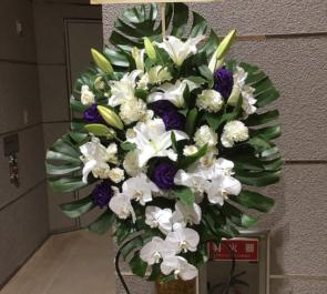 相本麻紀子様ミュージカル出演祝いスタンド花
