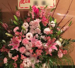 二ノ宮早織様の舞台ピンク濃淡スタンド花
