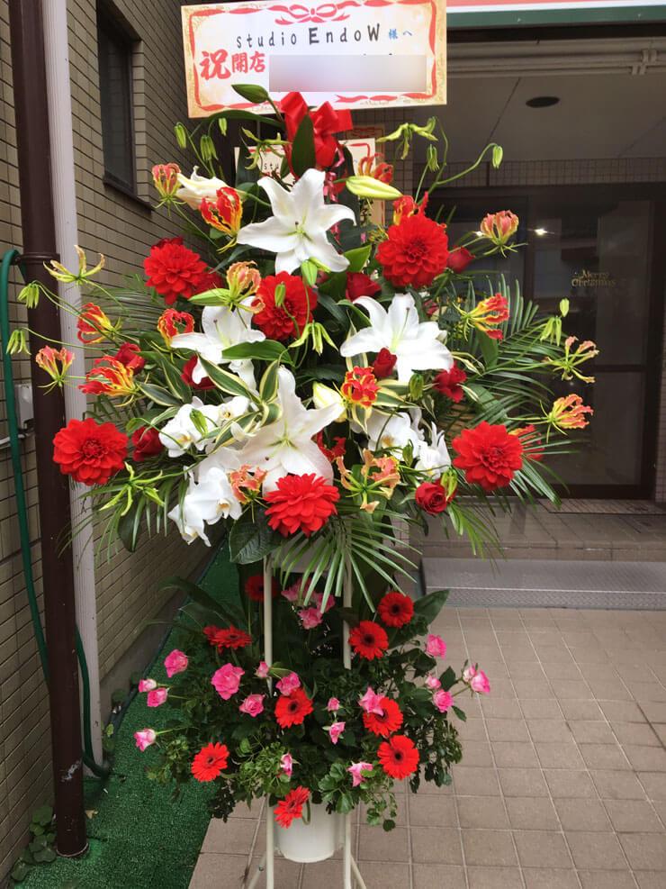 開店祝い紅白スタンド花