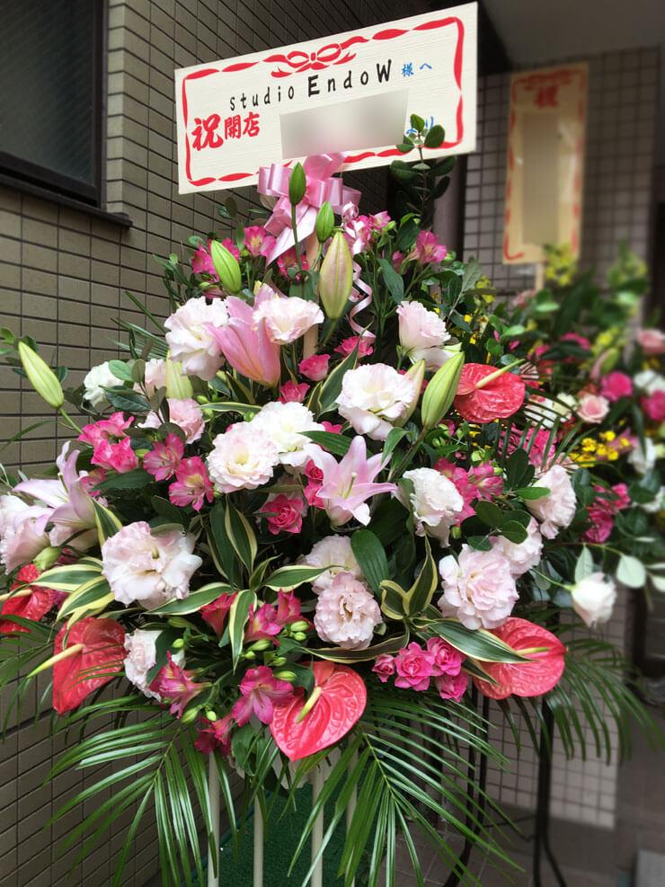開店祝いピンク濃淡スタンド花