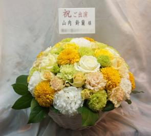 山内鈴蘭様舞台出演祝い花