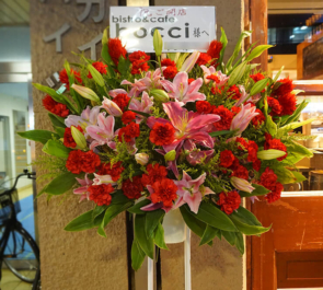 西新宿開店祝いスタンド花