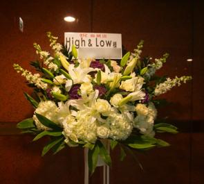 新宿開店祝いスタンド花