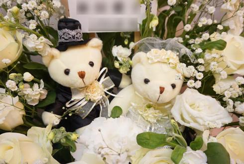 結婚祝い花 ウェディングベア
