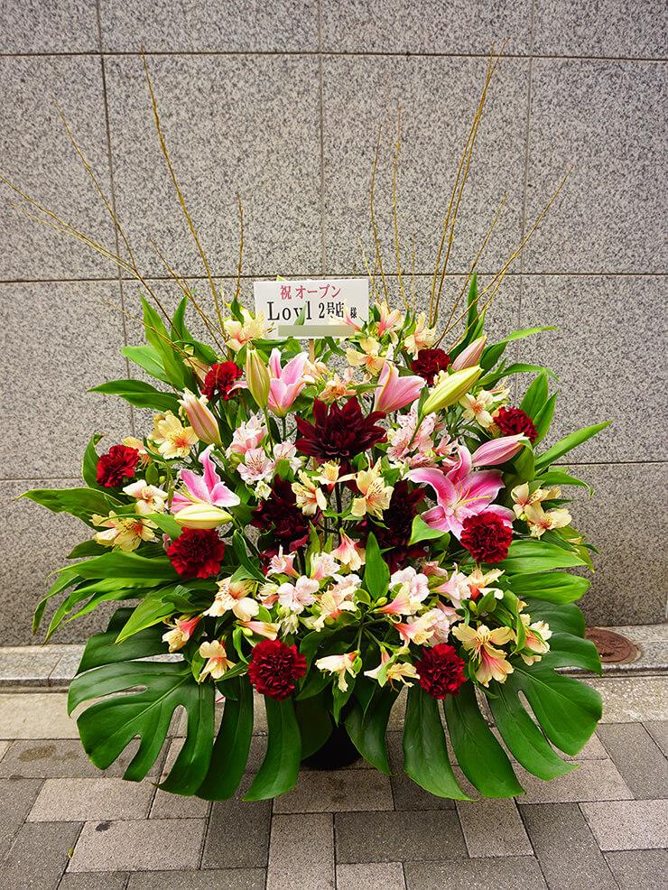 Lovl中村麻奈美様開店祝い花
