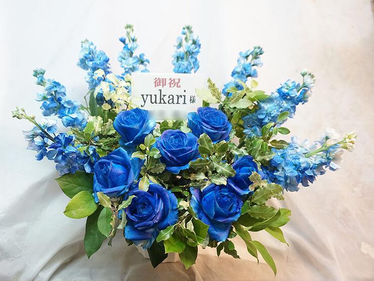 美容室yukari様開店祝い花