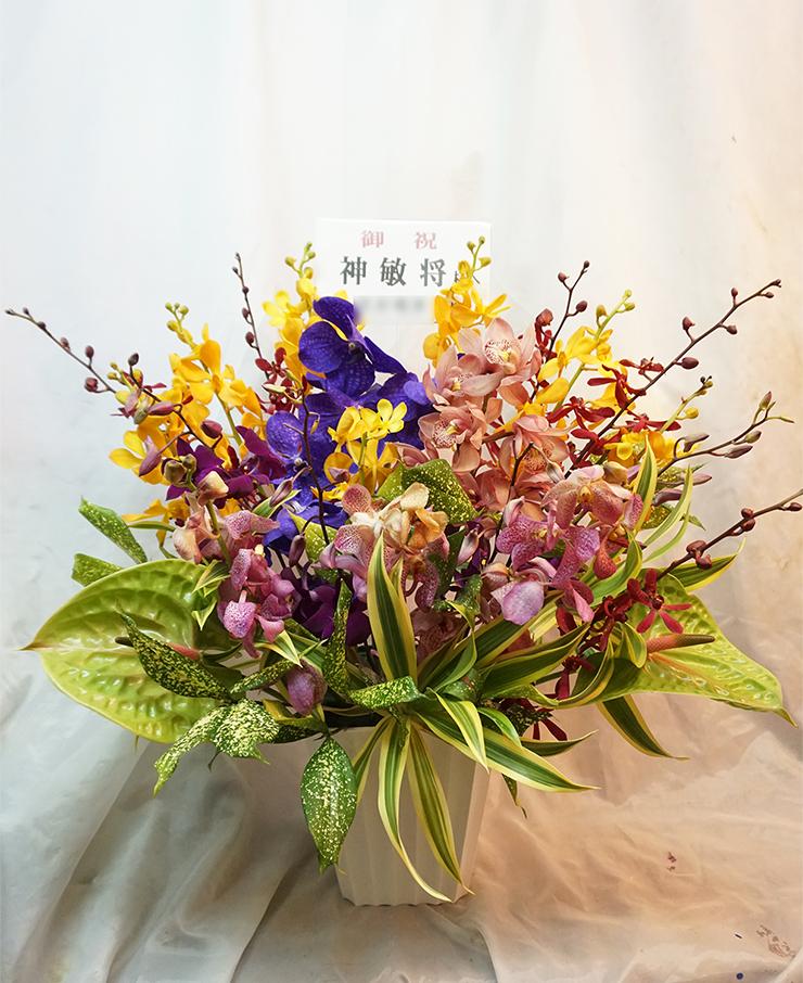 神敏将様舞台出演祝い楽屋花
