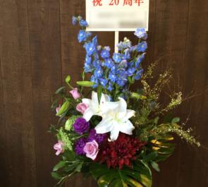 20周年祝い籠スタンド花