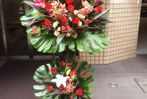 吉川政博様の舞台スタンド花