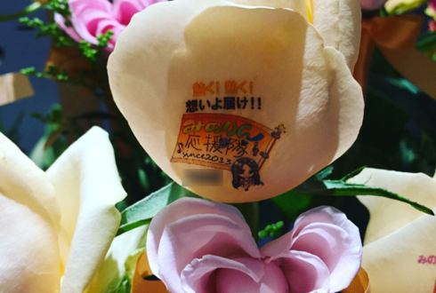 Zepp DiverCity TOKYO 茅原実里様のライブ・公演祝いフラスタ