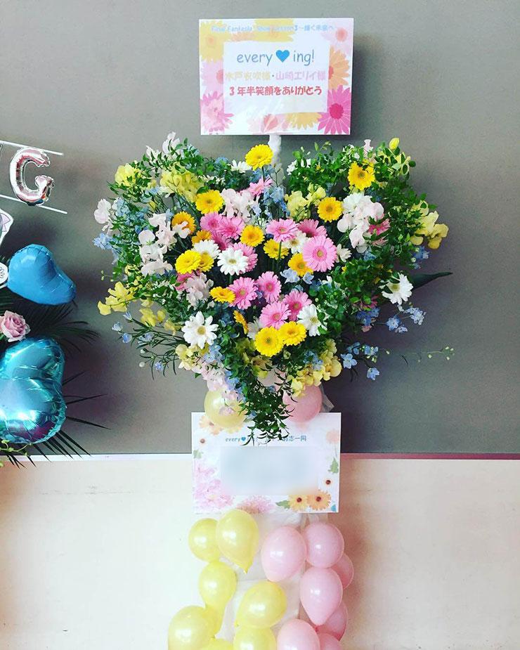 中野サンプラザ every♥ing様 お花