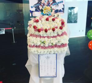 舞浜アンフィシアター 橘ありす役の佐藤 亜美菜 様のライブ・公演祝いフラスタ