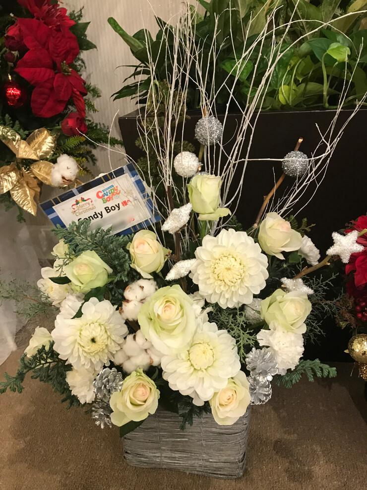 CandyBoy様クリスマスイベント祝い花