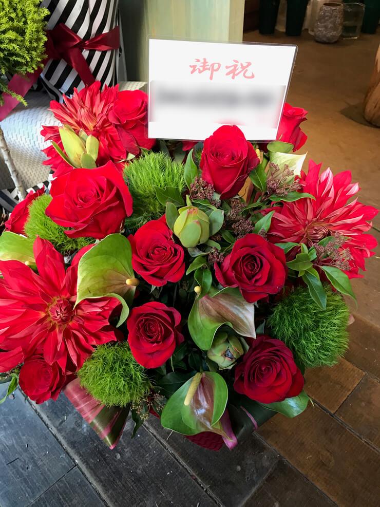 新宿移転祝い花