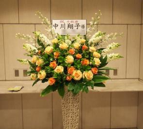 東京芸術劇場 中川翔子様ミュージカル千秋楽祝いスタンド花