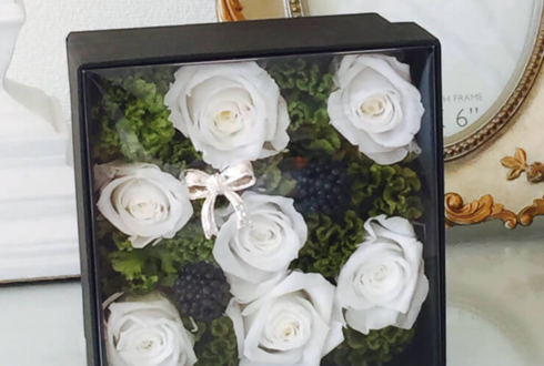 青梅市 誕生日プレゼント花 プリザーブドフラワーボックスアレンジ