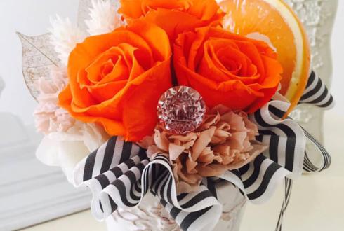 東村山市 誕生日プレゼントの花 プリザーブドフラワー