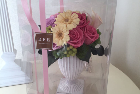 世田谷区 引っ越し祝い花 プリザーブドフラワー