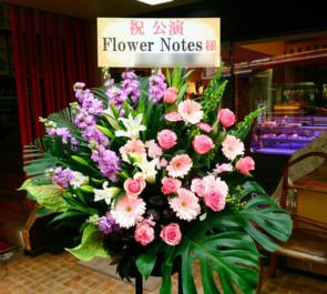 FutureSEVEN FlowerNotes様ライブスタンド花