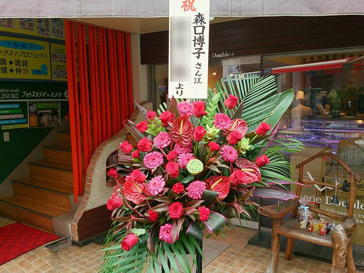 品川プリンスホテルクラブex 森口博子様のライブスタンド花