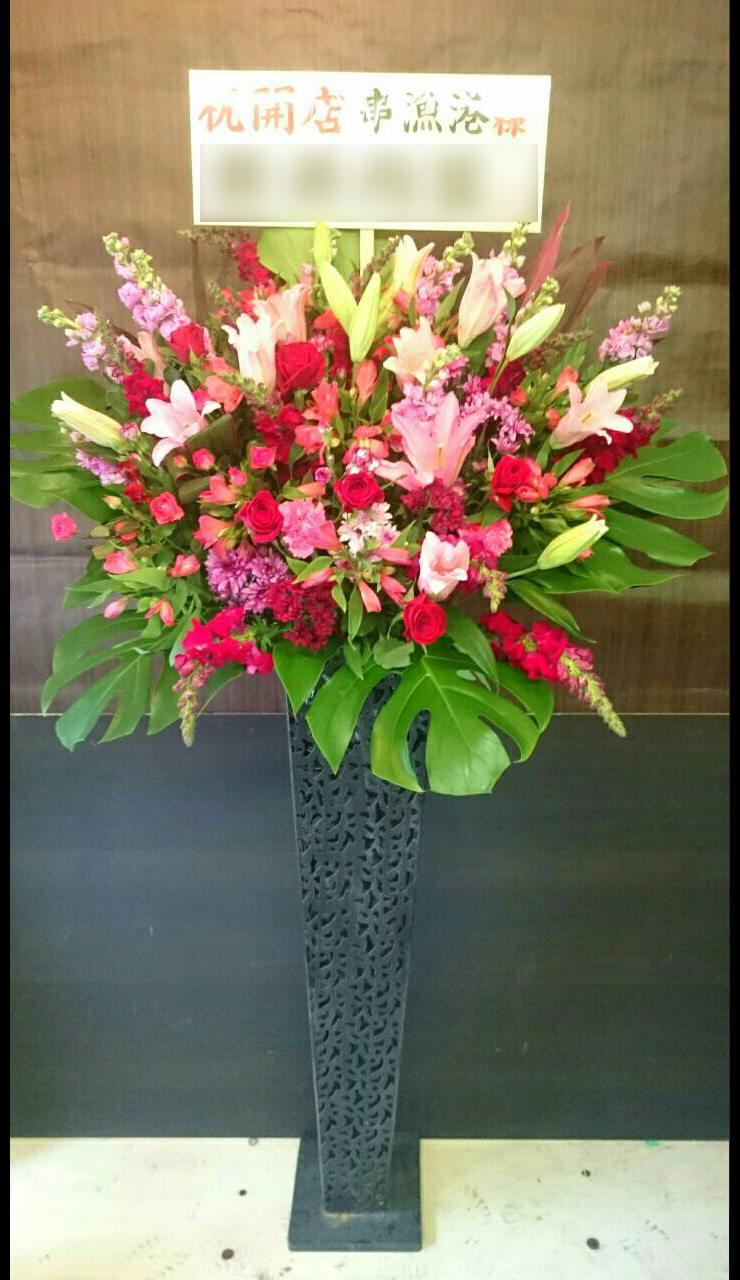 豊島区南長崎 開店祝いアイアンスタンド花