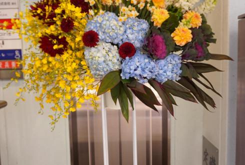 恵比寿開店祝いスタンド花