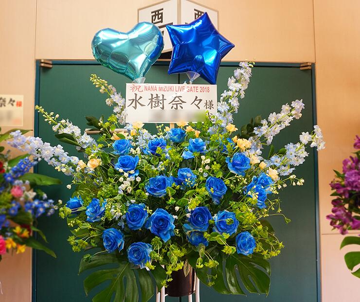 日本武道館 水樹奈々様ライブバルーンスタンド花