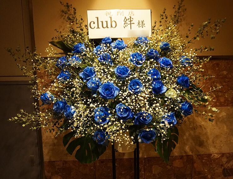 歌舞伎町l開店祝いブルースタンド花