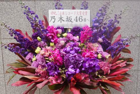 乃木坂46様の日本レコード大賞受賞祝いスタンド花