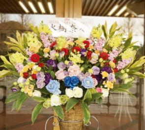 日本武道館 水樹奈々様の「LIVE GATE 2018」成功祝い&誕生日祝いスタンド花