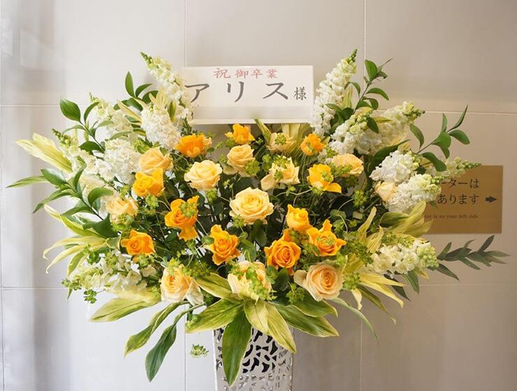 歌舞伎町猫遊技場(ネコカジ)新宿 アリス様卒業祝いスタンド花