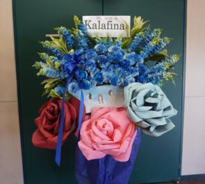 日本武道館 Kalafina様10周年記念ライブスタンド花