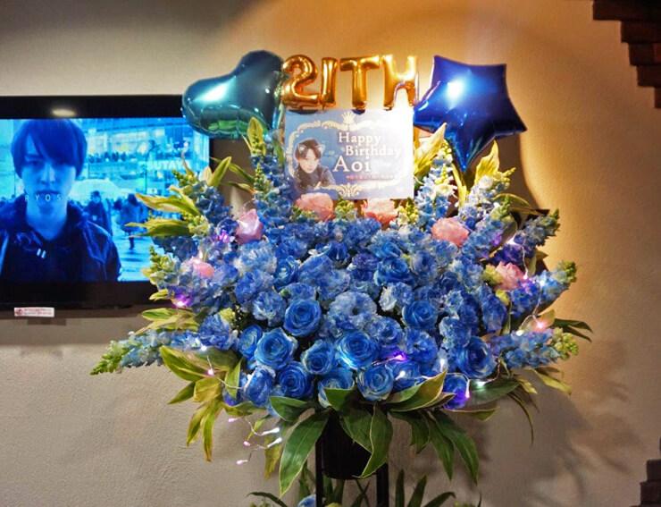B-BOX AsteRizM⁂島本蒼様誕生日祝いライブバルーンスタンド花